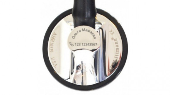 Engrave your Stethoscope